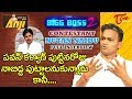 Lagu BIGG BOSS 2 Contestant Nutan Naidu Interview | Open Talk with Anji | Telugu Interviews - TeluguOne