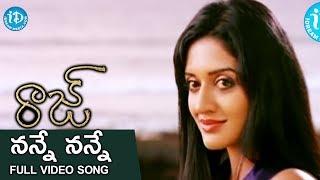 Raaj - Nane Neanu Song - Raaj Telugu Movie Songs - Sumanth - Priyamani - Vimala Raman