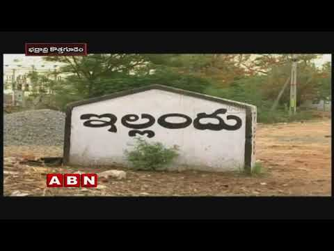 Political Heat in Bhadradri Kothagudem | Inside