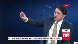 MEHWAR: Gas And Oil Companies Lose Permits