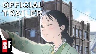 Official Film Festival Trailer #2