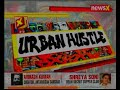 Urban Hustle: Transmission in space with Avinash Kumar | Antariksha Sanchar