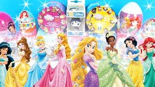 ПРИНЦЕССЫ ДИСНЕЯ Mix! СЮРПРИЗЫ игрушки МУЛЬТФИЛЬМЫ Disney Princess TOYS Kinder Surprise unboxing