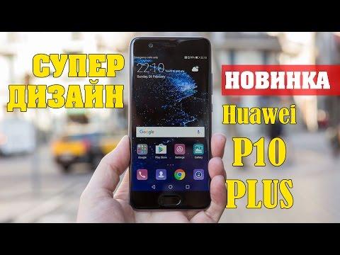 Китайский смартфон до 5000 рублей алиэкспресс