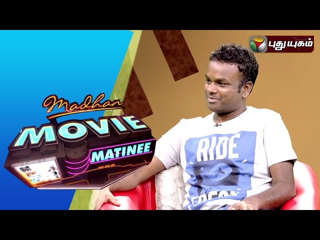 Director Bommarillu Bhaskar in Madhan Movie Matinee | 07/01/2016 | Puthuyugam TV