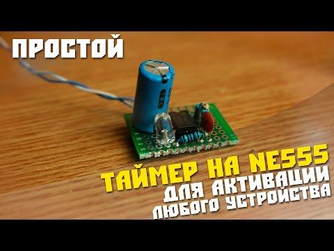 Схемы радиолюбителей