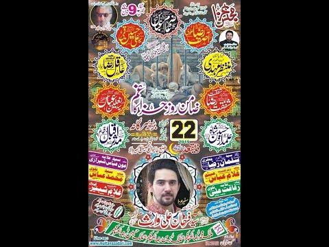 Live Majlis-e-Aza 22 Ziqad 2019 I Imambargah Shenshah-e-Karbala Burjh Sargana Kabirwala