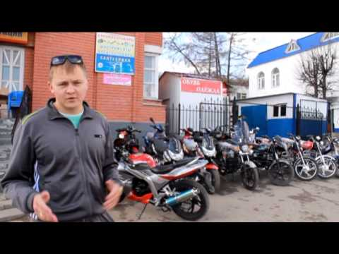 Мотосалон Мотомото сайт Moto-21.ru Продажа мопедов, скутеров, мотоциклов