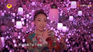 会员专享秘密版09期:MISIA米希亚花海中演绎《爱的形状》传递春天的温暖 Singer《歌手·当打之年》