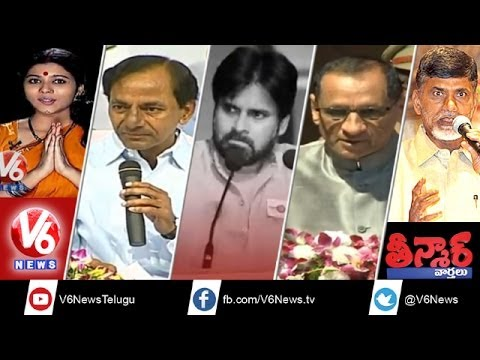 Pawan Kalyan Is Absconding - Kcr Vision On Telangana - Teenmaar News July 8th 2014 video