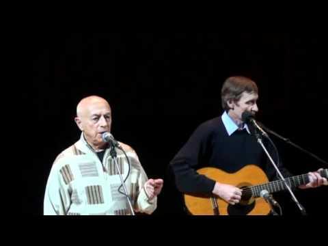 Александр Городницкий - Песня о губернаторской власти