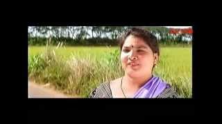 Village women illegal Love