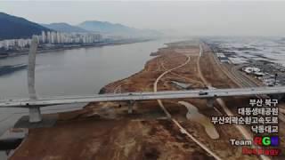 Korea Gimhae city Daedong Ecological Sports Park 대동생태공원 5분 29초