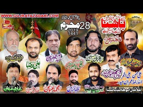 ???? Live Majlis-Aza | 28 Muharram 2019 | Bashna Gujrat ( www.Gujratazadari.com )