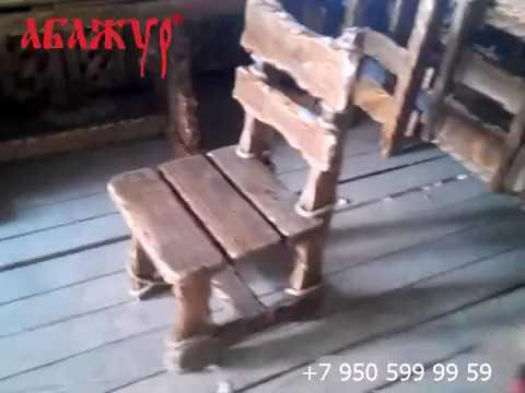 Стулья из дерева с верёвками искусственно состаренные