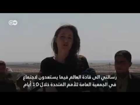 فيديو: أنجلينا جولي توجه رسالة إلى العالم من مخيم الزعتري بالأردن