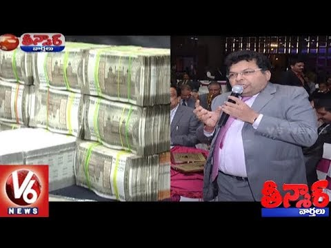 Shirdi Industries LTD. In Default Of Rs 650 Crore Has Ties To Piyush Goyal | Teenmaar News | V6