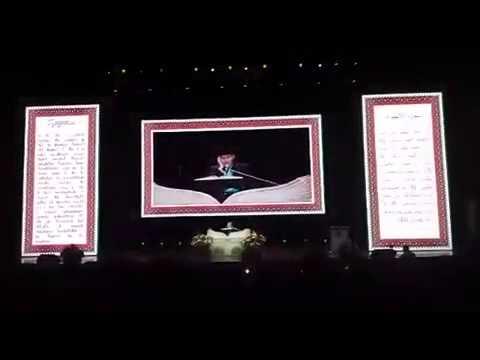 Brunei Qari Moscow Tilawah Quran Competition