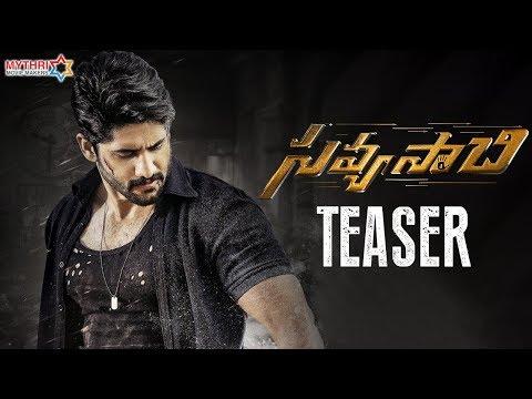 Savyasachi Teaser | Naga Chaitanya | Madhavan | Nidhhi Agerwal | MM Keeravani | Chandoo Mondeti thumbnail