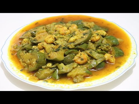 Brinjal with Prawn Curry | How To Cook Prawns With Brinjal Curry | Eggplant with Shrimp Recipe
