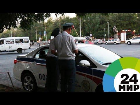 Пашинян предложил амнистировать штрафы за нарушение ПДД - МИР 24