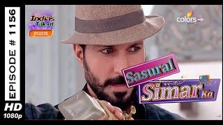 Sasural Simar Ka - 18th April 2015 - ?????? ???? ?? - Full Episode (HD)