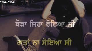 New Punjabi Sad Song Whatsapp Status Video 2019   New Sad Status 2019