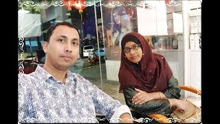 Bangladeshi Vlogger || Its Our Very Simple Lifestyle Routine || Bangladeshi Vlog.