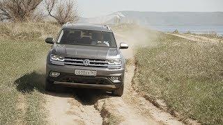 Тест-драйв Volkswagen Teramont 2,0 (220 л.с.) AT8 4Motion