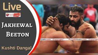 Live Jakhewal Beeton Una Kushti Dangal || 15 Nov 2018