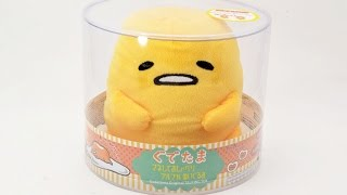 The Sanrio Gudetama imitate to chat bulbul stuffed toy No.6558  77106
