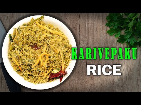 Karivepaku Rice Recipe | Curry Leaf Rice Recipe | Yummy Street Food