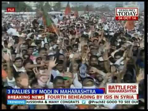 PM Modi faces off with Sonia Gandhi in Haryana