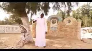 Babacar Laye Diop - Poèmes écrit par Serigne Cheikh Gallo Thiaw Laye !