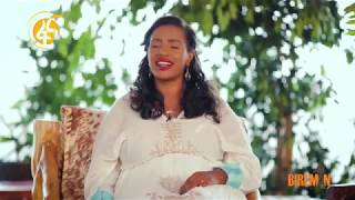 Fana TV – Gena special with Yetnebershi Nigusie, Tsehaye Yohannes - Part 1