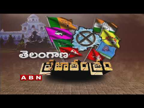 TRS Leaders Madhusudan Chari and Sunke Ravishankar files Nominations | ABN Telugu