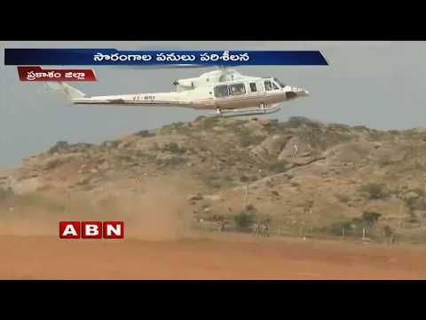 Chandrababu Naidu to Visit Prakasam District for Next 2 days | Schedule | ABN Telugu