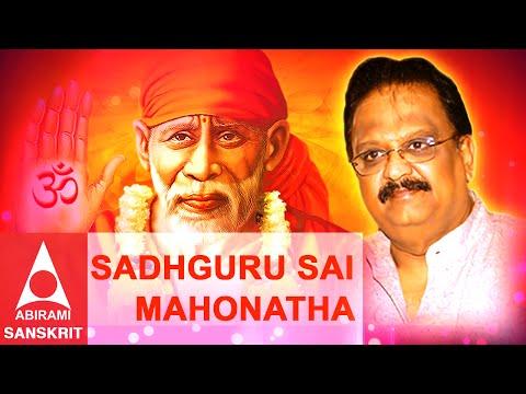 Sadhguru Sai Mahonatha  | SP Balasubramaniam | Sri Shirdi Sai Baba Bhajan | Sai Mandir
