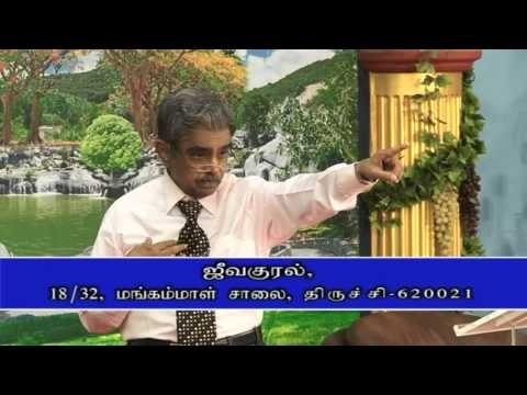 ZFT CHURCH MESSAGE BY REV.VICTOR GNANARAJ JK-408.mp4