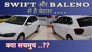 Better Than Swift and Baleno in Reliability | The VW Polo | Hindi