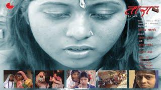 International Award Winner Short film TARA  (The Lock)
