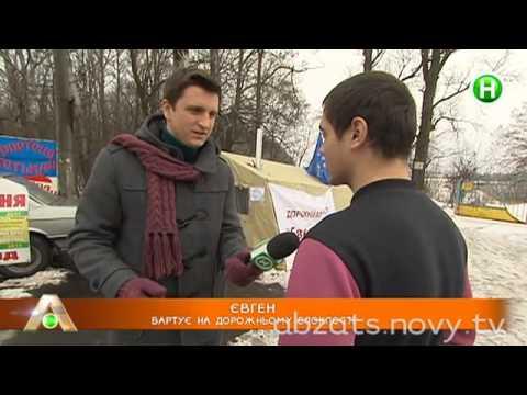 Глобальное переселение: как регионы подтягиваются в Киев - Абзац! - 13.12.2013