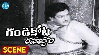 Gandikota Rahasyam Movie Scenes - NTR Fights With  Prabhakar || Hemalatha || Devika
