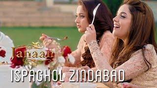 Ispaghol Zindabad | Funny Scene | Janaan 2016