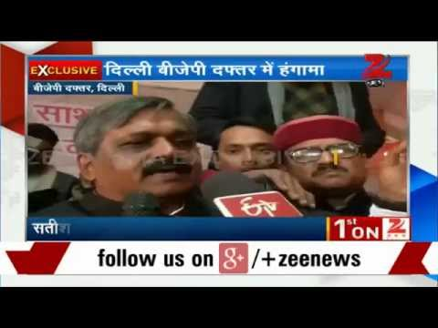Delhi polls: Satish Upadhyay's supporters stage protest outside BJP office