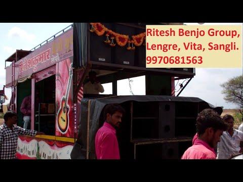 Khel mandala natarag by Ritesh Benjo Group Lengre - 9970681563...