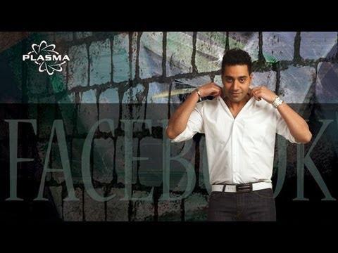 Kamal Heer Facebook Punjabi Official Video (Dec 2010)