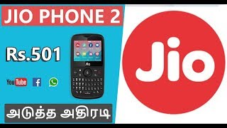JioPhone 2 priced at just Rs 501! Check specs and features all you want| Tamil Cinema News