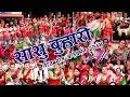 New Nepali Teej Geet Collection 2074//सासु बुहारी //Sasu Buhari By Acharya Digital