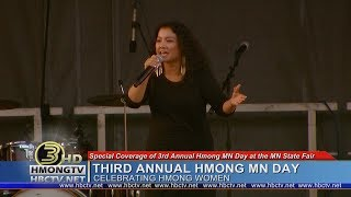 3 HMONG NEWS: Tsab Mim Xyooj is Special Guest Singer at 3rd Annual Hmong MN Day.